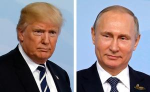 释新闻|无实质成果却有通俄风险,特朗普避见普京或因不划算