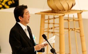 """日本民众:安倍不提""""加害""""和""""反省""""就是没有正视侵略历史"""