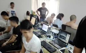 武汉警方端掉跨省酒托团伙抓93人:三层设局,男扮美女诱骗