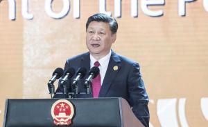 习近平在亚太经合组织工商领导人峰会上的主旨演讲(全文)