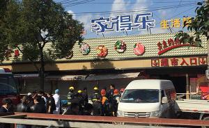 上海浦东一超市今晨发生坍塌,目前已救出7人其中2人重伤