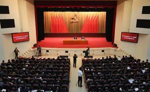 3分钟看懂中央宣讲团在重庆讲了啥?