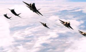 我国空军发布宣传片:向新时代飞翔