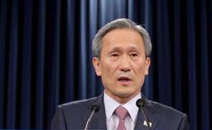 韩国前国防部长官金宽镇被捕,检方是否会搜查李明博备受关注