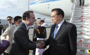 大外交|东亚峰会今开幕:美国地区政策不明朗,中国提供稳定