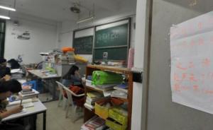 教育部人社部出台高校教师职称评审监管办法,惩处违纪违法