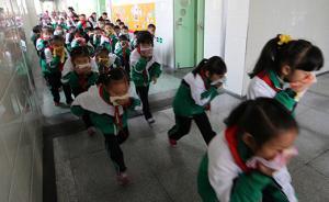 国务院:将消防安全教育纳入学校安全教育活动统筹安排