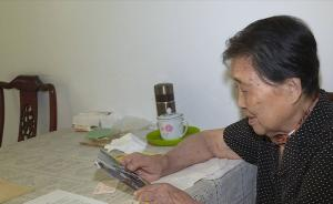 南京大屠杀幸存者:尸骨堆山看不到活人