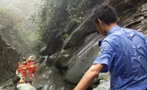 暖闻|湖南一游客意外坠落悬崖受伤,警民冒雨徒步3小时救援