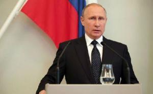 普京:削减国防支出不影响俄武装力量更换装备计划