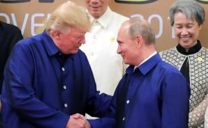 俄干预大选?特朗普:信普京也信CIA
