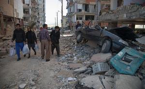 两伊边境地震至少328人遇难救援受阻,山体滑坡切断道路
