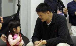 中国校园体育价值如何,姚明:我女儿已经开始练篮球了