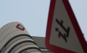 河南新乡患者家属纠数十人在医院设灵堂闹事,警方处