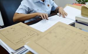 检察日报刊文:我国司法机关对江歌案嫌犯有追诉权