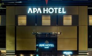 """日本APA酒店""""悄然上架""""?去哪儿美团回应:已紧急下架"""