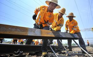 9家铁路局变更工商登记:全民所有制企业变为有限责任公司