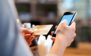 双11后警惕网购骗局:多退1万实是贷款,快递员来电或有假