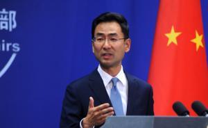"""外交部回应阶段性处理""""萨德""""问题:希望韩方能切实做出努力"""