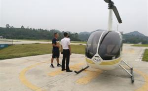 欲带母租直升机看峨眉山男子先试飞:怕老人到时候不适应