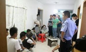 湖南女大学生陷传销溺亡案:两涉案人员在湘潭落网