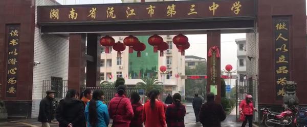 """深观察丨这一句""""不恨"""",颠覆了多少中国人的爱恨情仇观"""