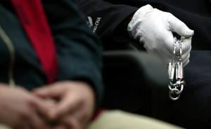 湖北从英国追回化名潜逃21年红通人员,曾任中南财大出纳员