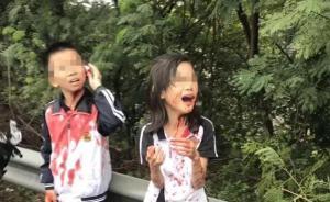 小学生秋游大巴撞车:师生受伤学生吓哭