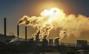研究:2017年全球碳排量或增加2%,打破3年来的平稳期