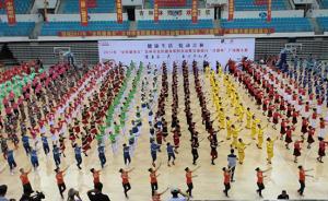 吉林市举办广场舞大赛,千余老人参加