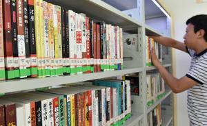 马上评|图书馆藏书流失,别等到成了新闻才想到查漏补缺