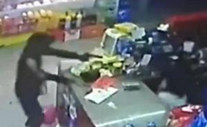 18岁中国女孩巴拿马遭枪杀:3疑犯在逃,监控记录被袭过程