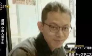 """送陈世峰赴日的老师披露:他行凶后曾对""""日本妈妈""""交代后事"""