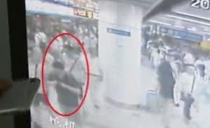 南京地铁猥亵女乘客男子:系公司主管
