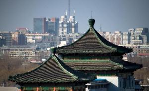 北京市规划国土委:网传北京副中心规划出炉及相关解读不实
