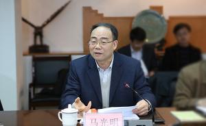马光明任浙江省委副秘书长,此前担任浙江省纪委常务副书记