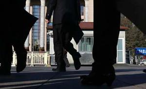湖南省政府任免一批干部,涉及多家省属国企董事长
