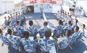 """新型护卫舰""""乌海舰""""加入海军,将担负近海作战、巡逻警戒等"""