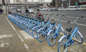 小鸣单车CEO:押金难退是技术问题,正转战三四线城市
