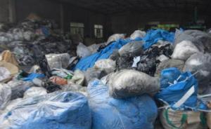 中国海关今年以来查获走私固体废物28.55万吨