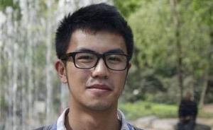 视频|中国留学生在美身亡,学校曾现可疑人员