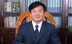 河北省唐山市政协党组成员苏春生等2人涉严重违纪被开除党籍