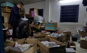 微商建150人销售网整形假药流向31省市:案值超千万