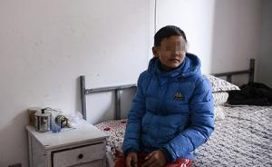 长春12岁男孩独自办父死亡证明背后:父亲暴躁母亲缺位