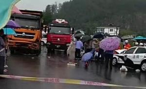 贵州湄潭法院法官干警救助伤者途中遭遇车祸,36岁庭长牺牲