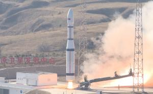 """视频丨长征六号运载火箭成功发射""""一箭三星"""""""