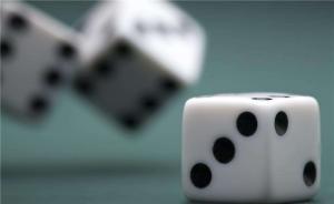 广东3死枪案死者曾开赌博点,嫌疑人开枪准或受过相关训练