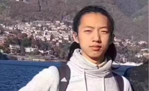 紧急寻人:意大利佛罗伦萨一中国留学生留遗书欲跳海自杀