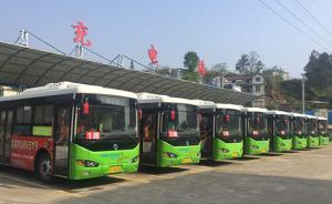 交通部:年底全国新能源公交车将达20万辆,提前实现目标