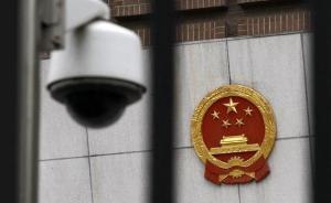 北京抓获一骗子以联合国名义诈骗:最终获刑5年4个月